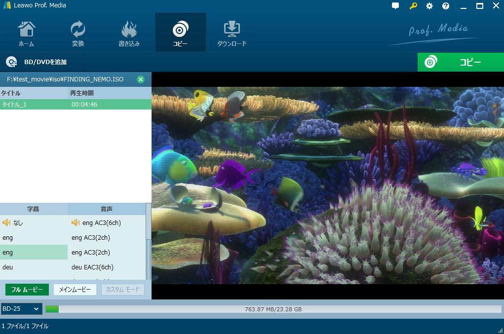 blu ray video format