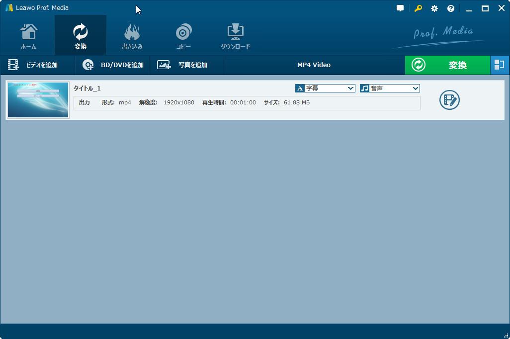 best blu ray editing software