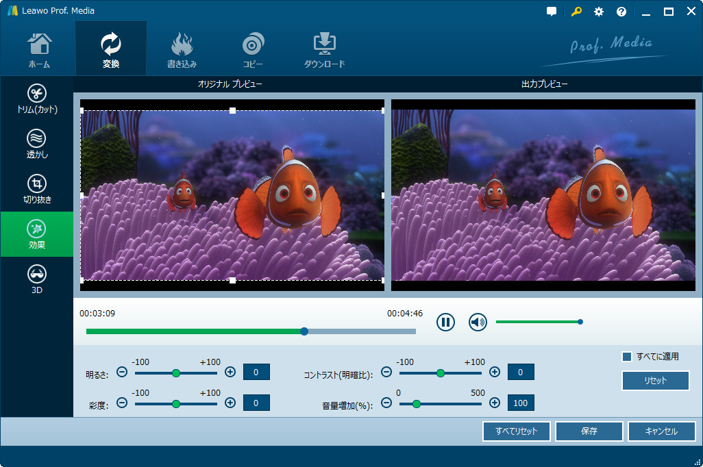 best blu ray editing software