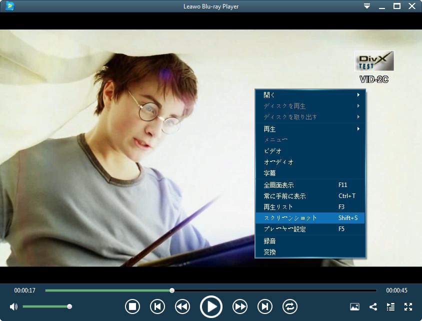 Playerスクリーンショット2