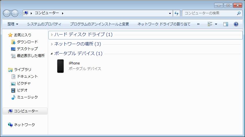 iphone-pc