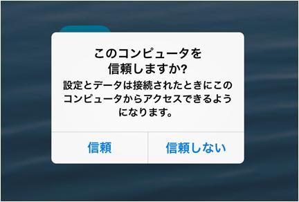 iphone_pc