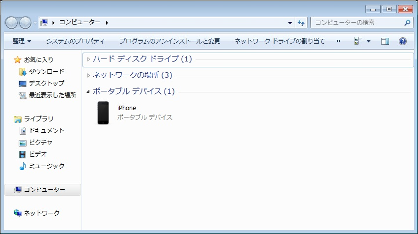 iPhone-BD-書き込み