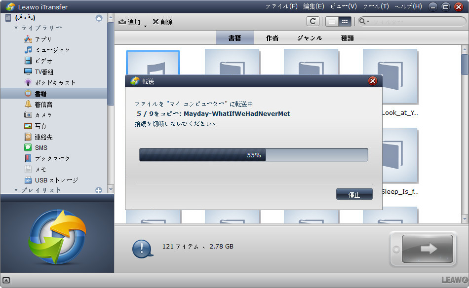 Transfer books from iPhone to PC