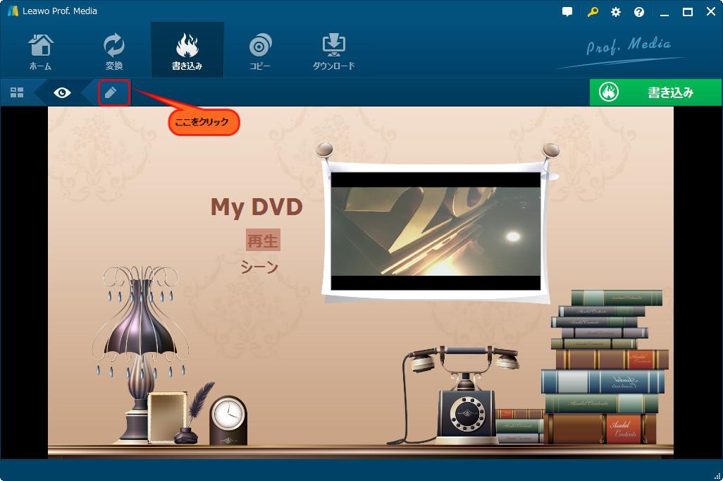 best blu ray copy freeware