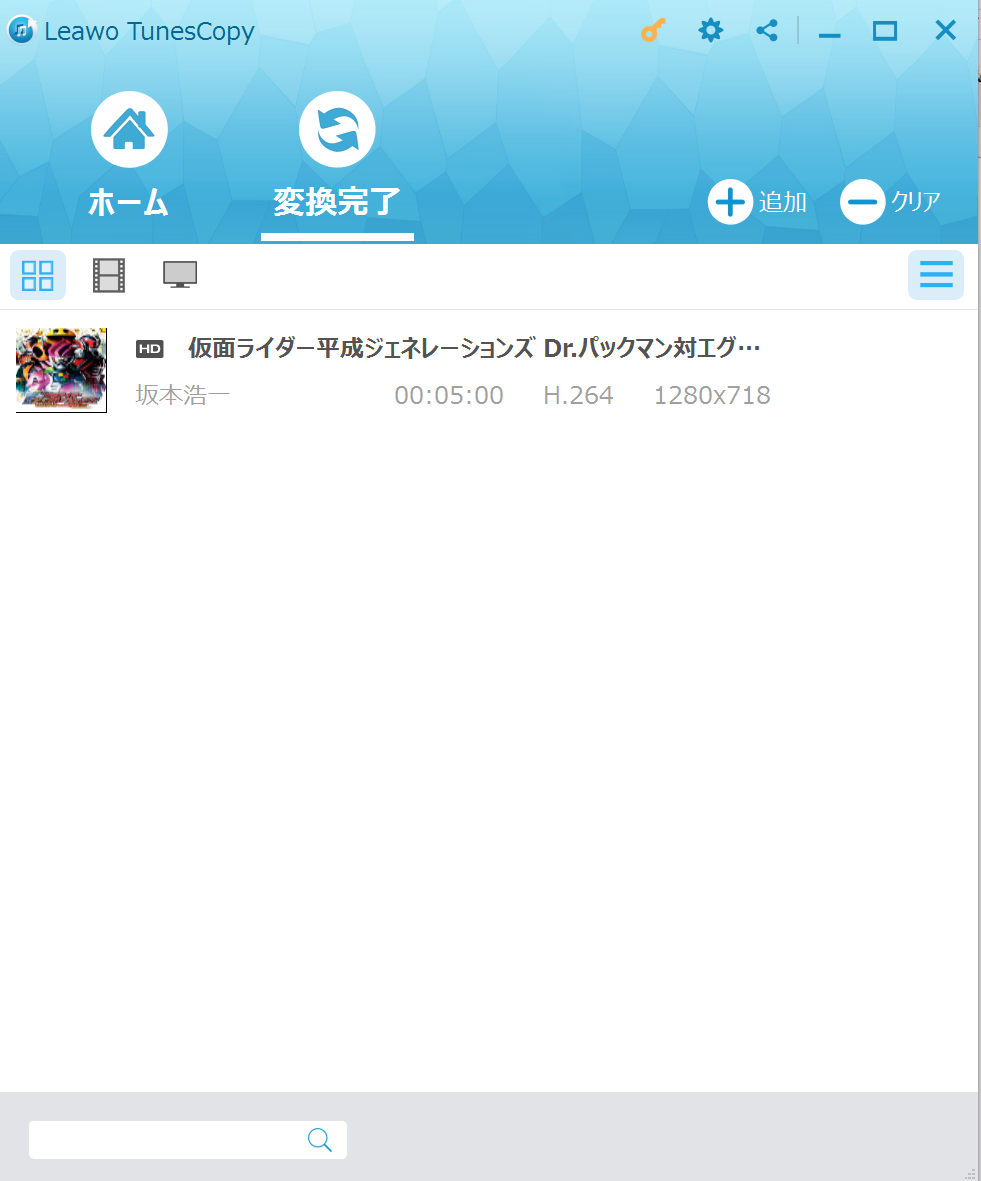 open-file-4