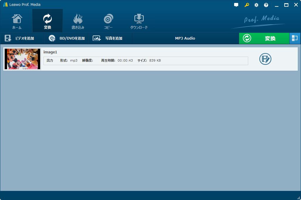 add-jpg-files-1