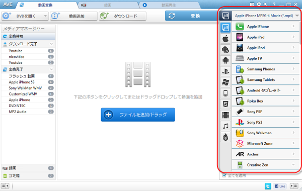 Enter-the-main-interface-1