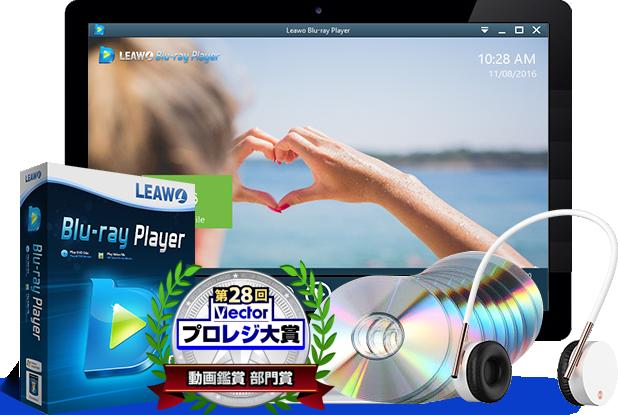Player再生