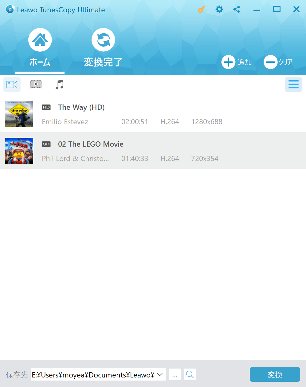 Play iTunes M4V Videos on KMPlayer