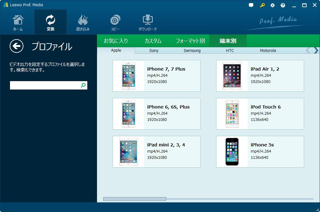 Convert VOB to iPad