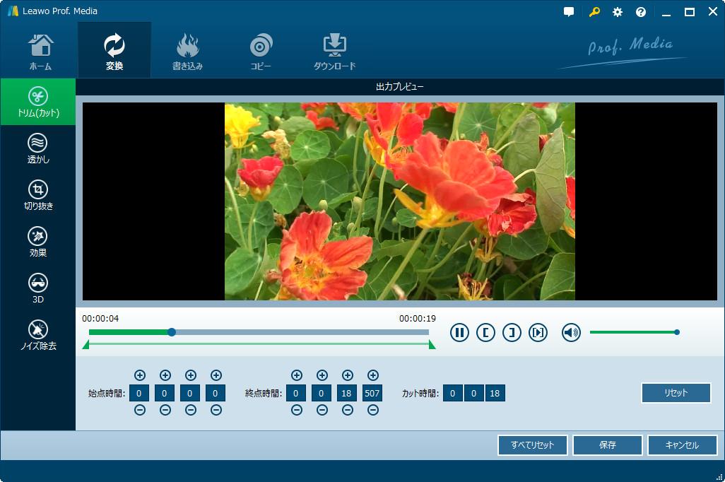 edit-source-video-3