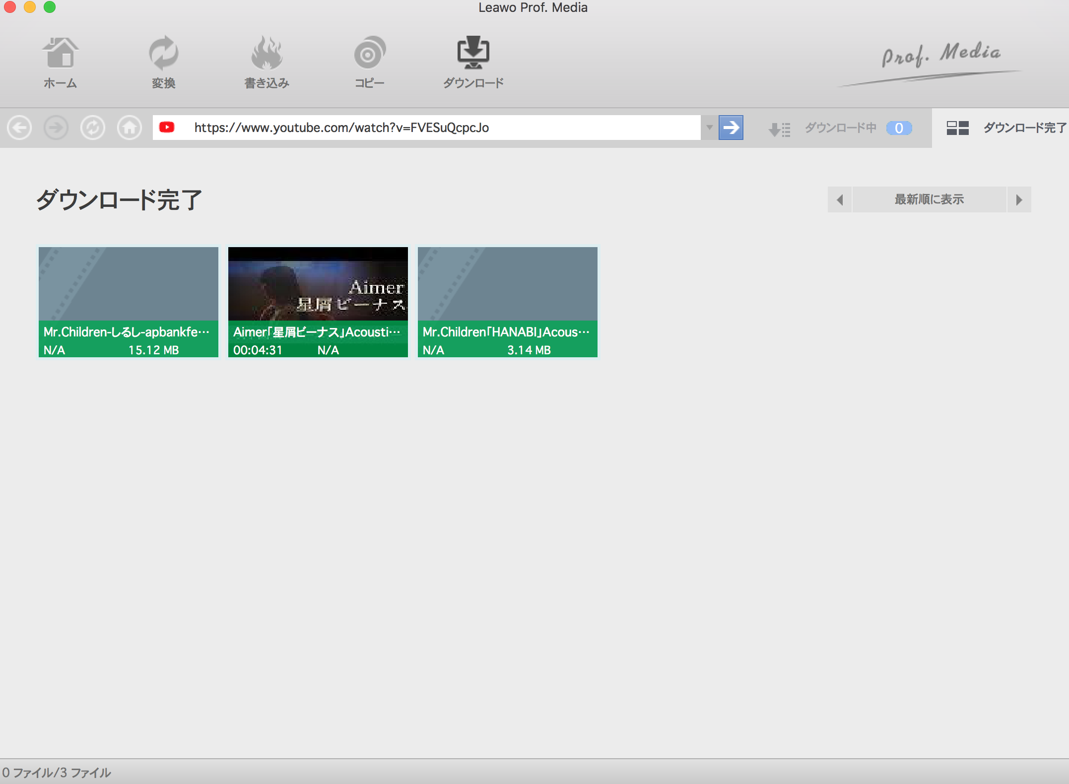 Customize-Downloaded-YouTube-Videos-3