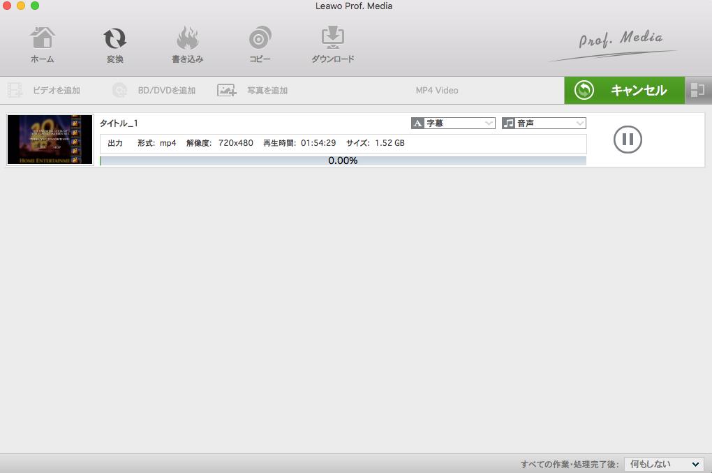 Start-converting-YouTube-video-on-Mac-4