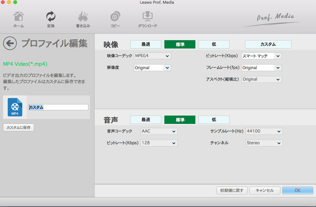 settings-for-video-parameters-3