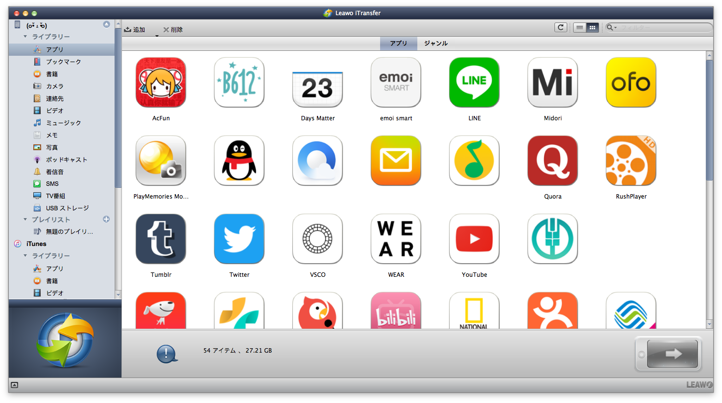 Add Apps to New iPad