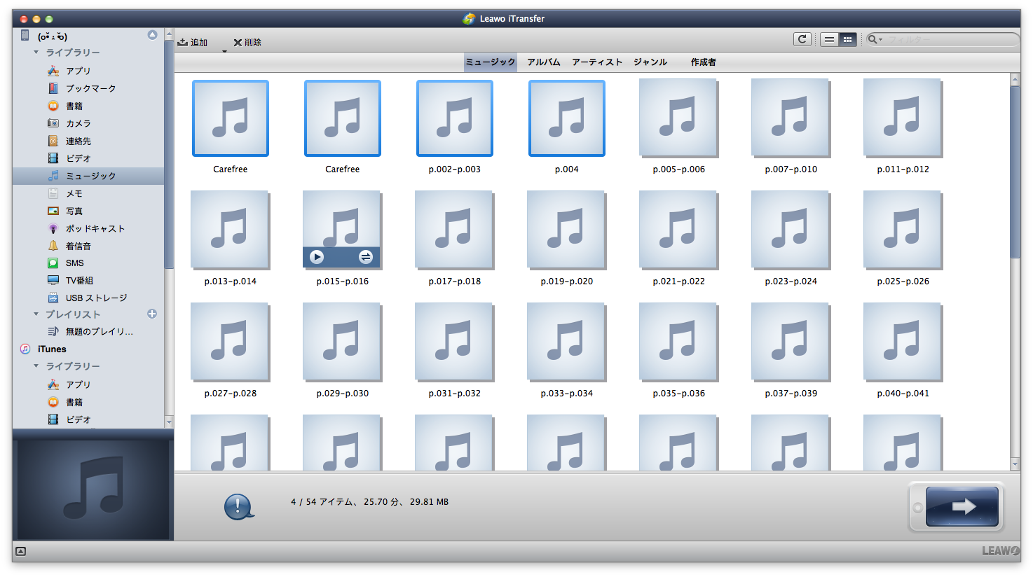 Add Music to iPhone Device from Mac
