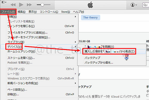 transfer iPhone files to Mac