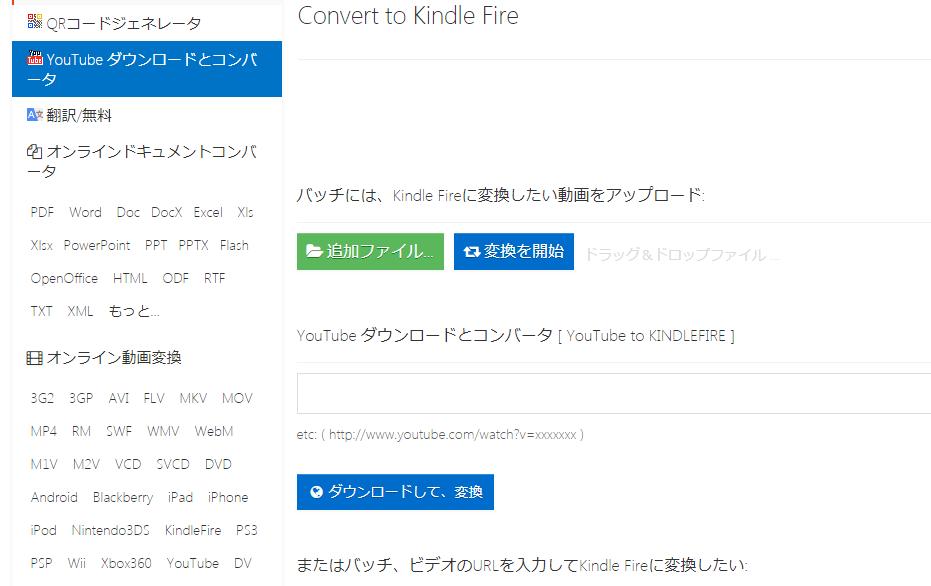 Office-converter-2