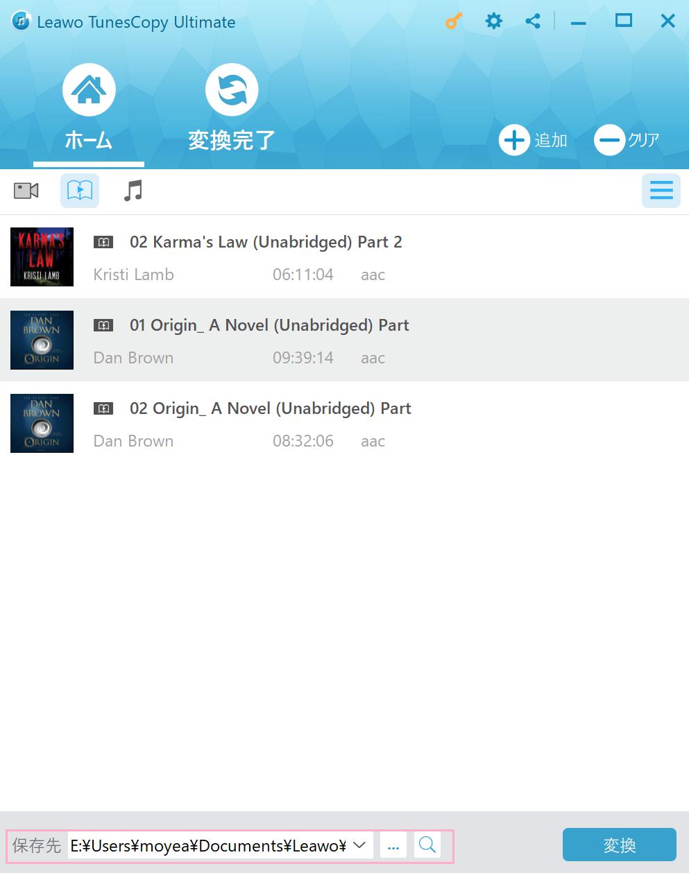 Stream iTunes DRM M4B Audiobook to Roku