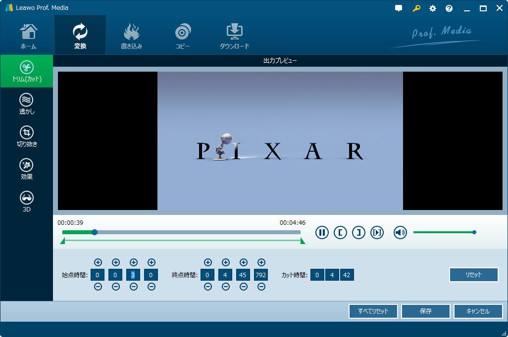 convert blu ray to dvd