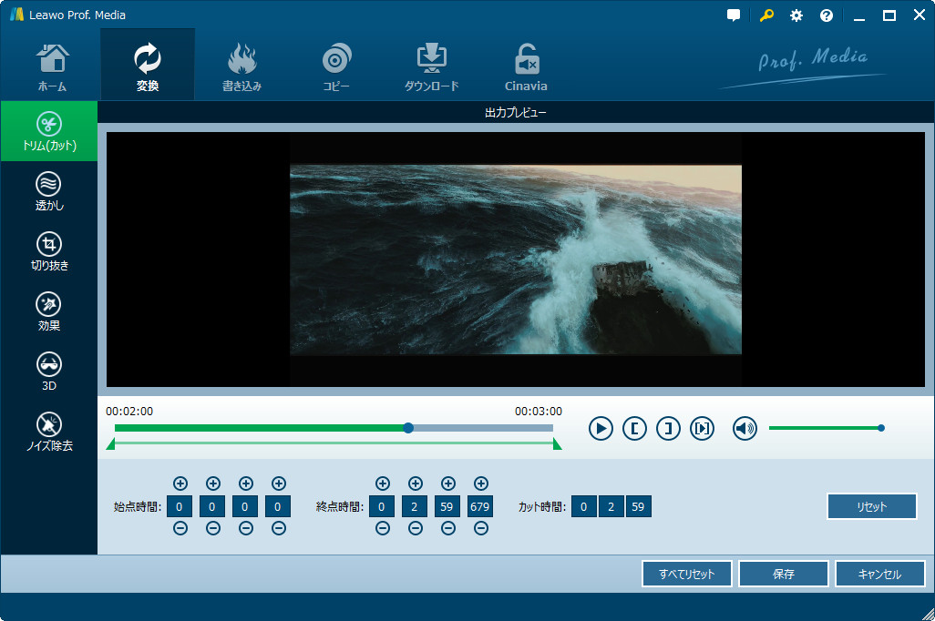 what is the difference between blu ray to mp4 trial and paid version
