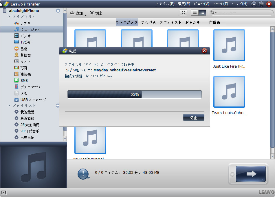 add-music-files-and-transfer-to-ipod-2
