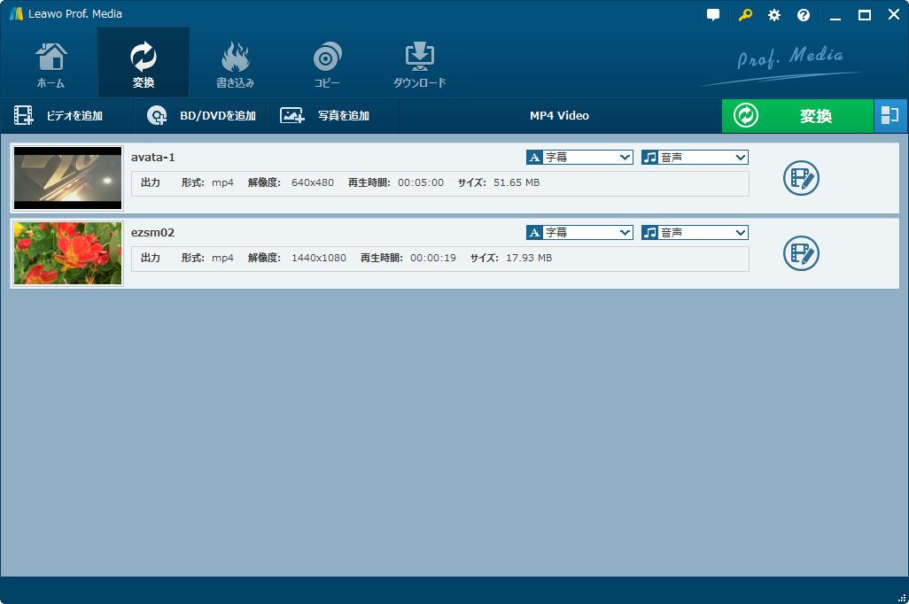 Upload WMV to Leawo Video Converter
