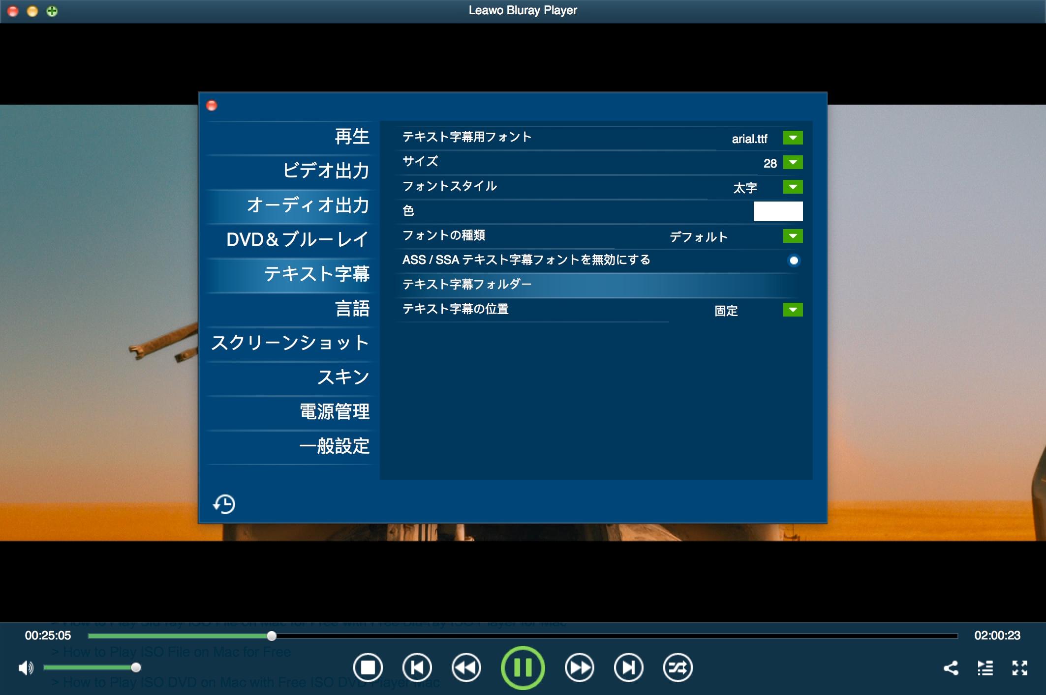 multi region dvd player