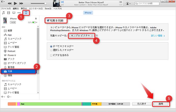 アイフォン 6s youtube ダウンロード
