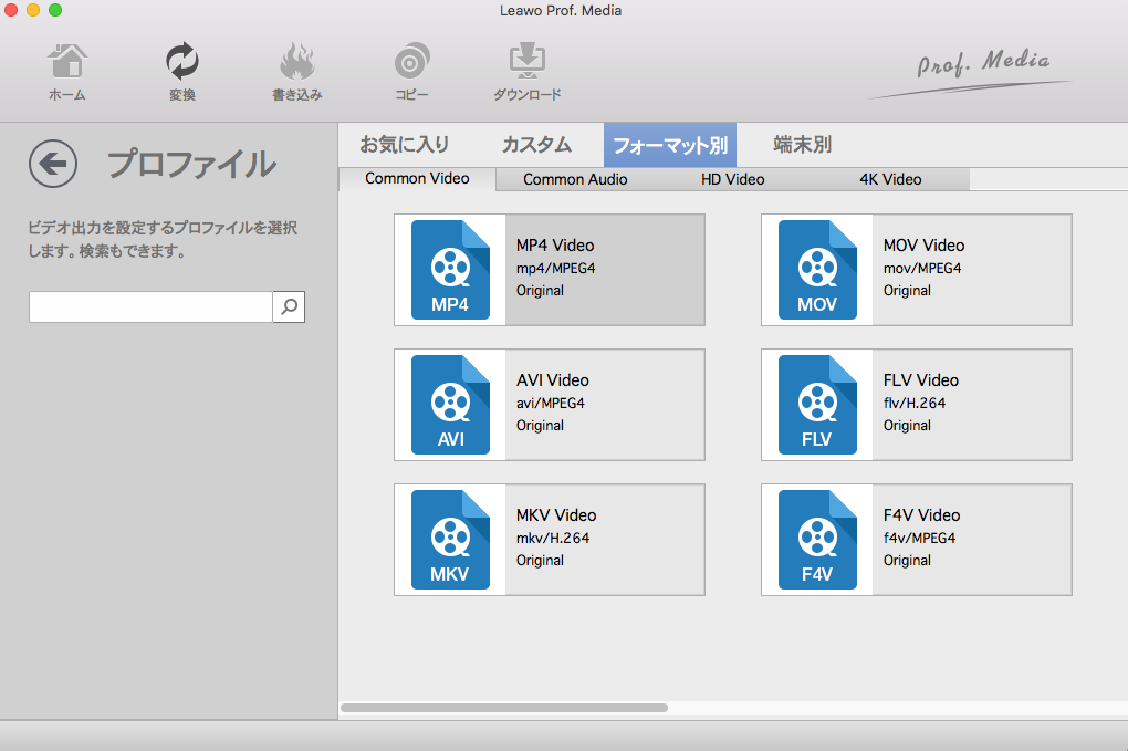 Compress MP4 Mac