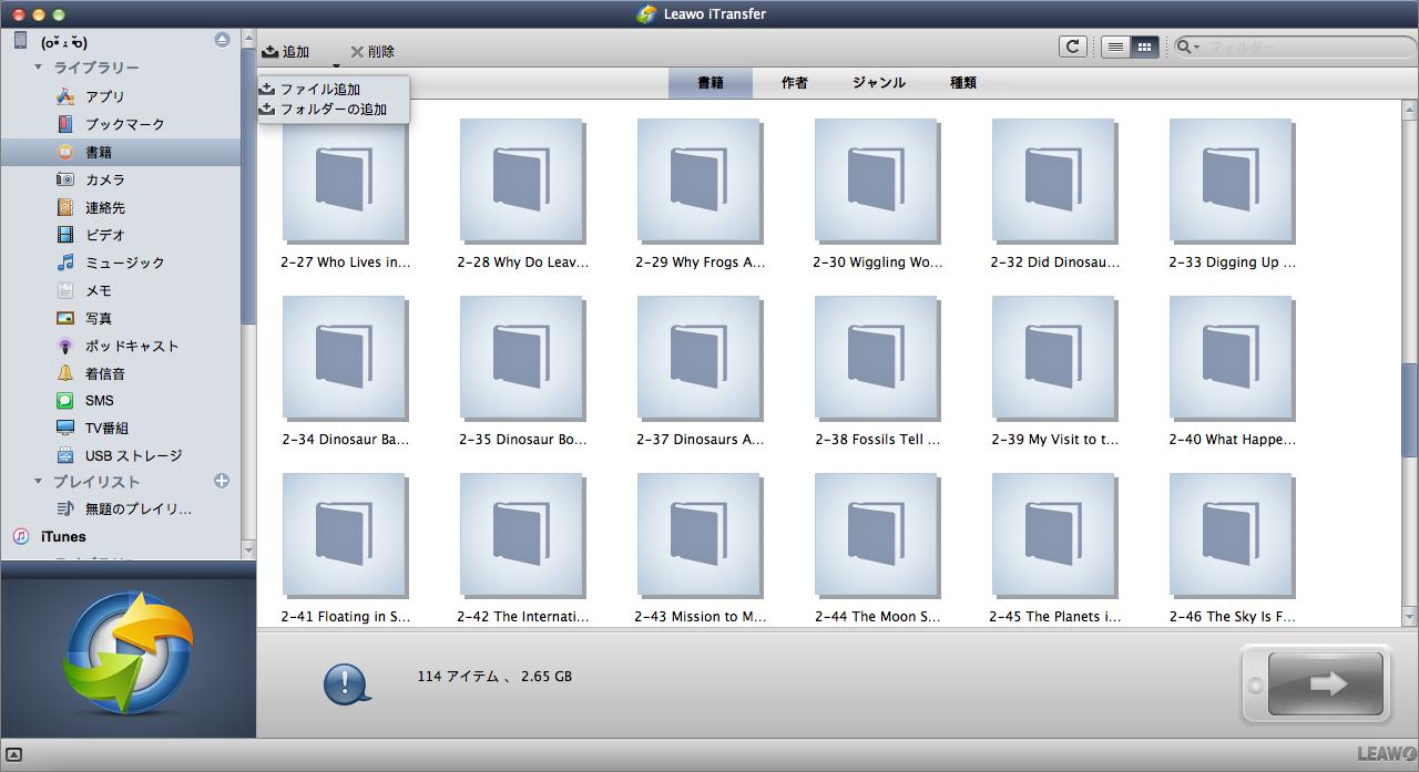 Add the files