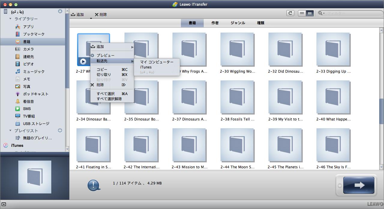 check Save to folder