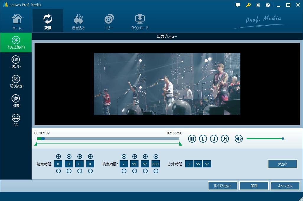 Leawo-DVD変換