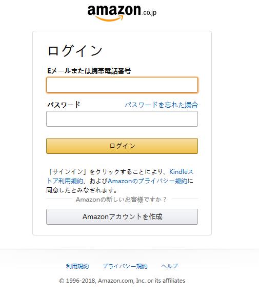 kindleで購入した本を気軽にシェアできる!「ファ …
