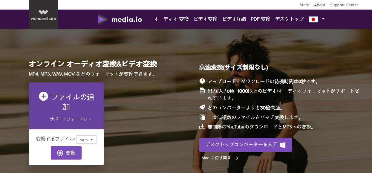 MP4,MKV,AVI,MOV,... 動画変換 - 無料オンライン ...