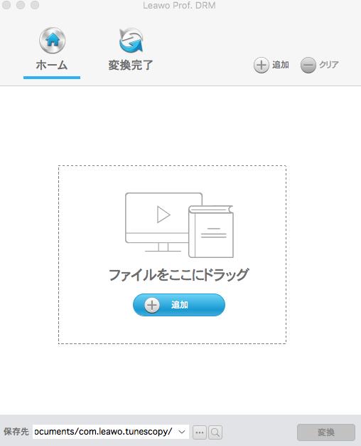 Load Video Converter