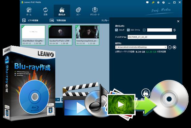 Leawo Blu-ray Creator 1
