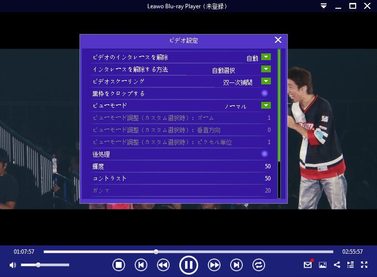 Leawo Blu-ray Player 4