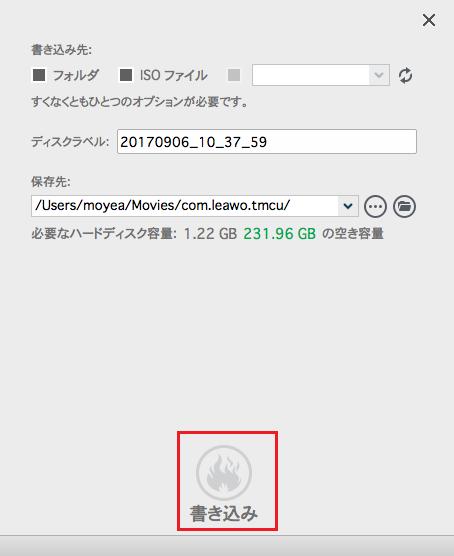 Leawo Blu-ray Creator for Mac 3