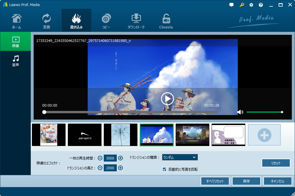 how-to-burn-slideshow-to-DVD 2