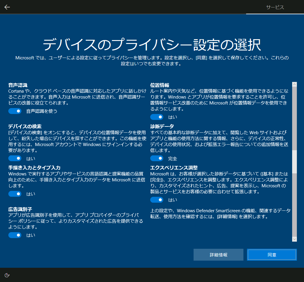 windows7 dvd vr 再生