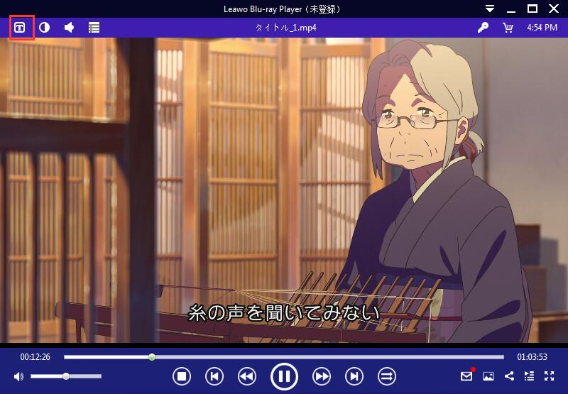 leawo-blu-ray-player-subtitles-17