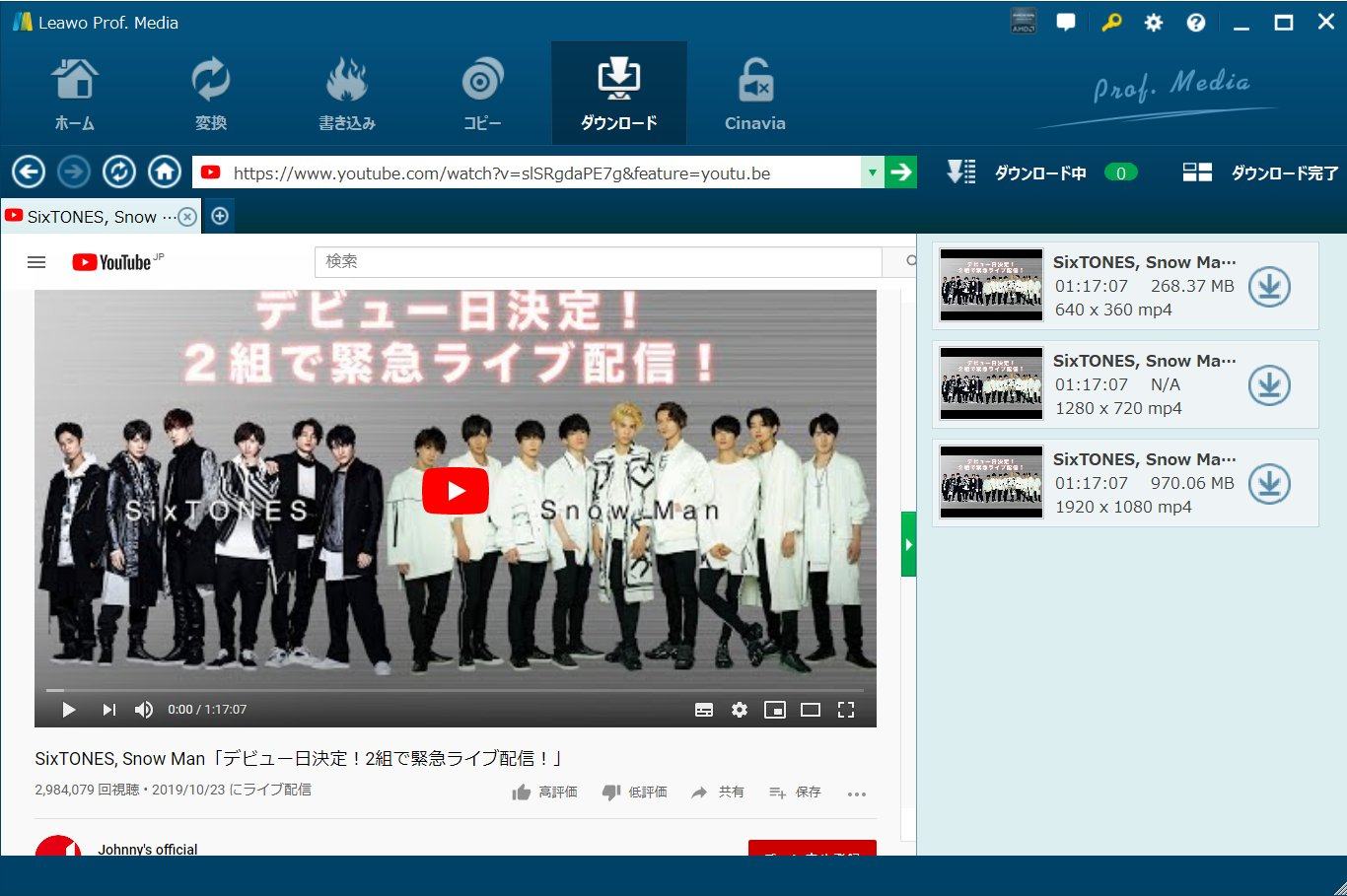 YouTube-動画-保存