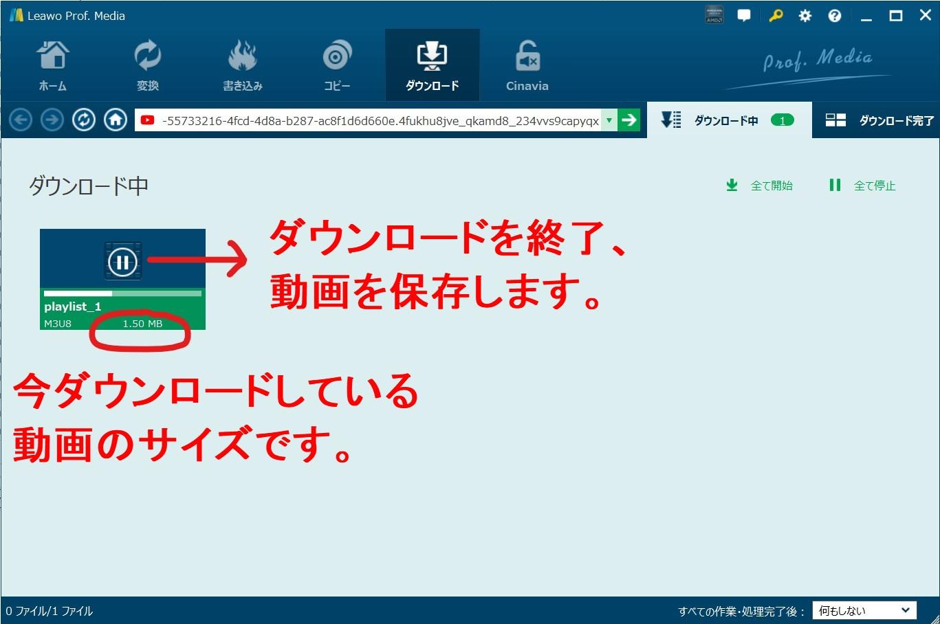 ニコニコ-生放送-保存