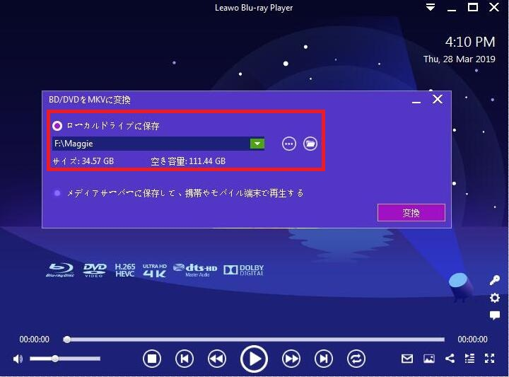 BD/DVD-to-MKV