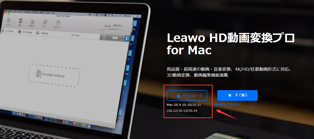 M2TS-to-MP3-Leawo-Video-Converter-change-format-02