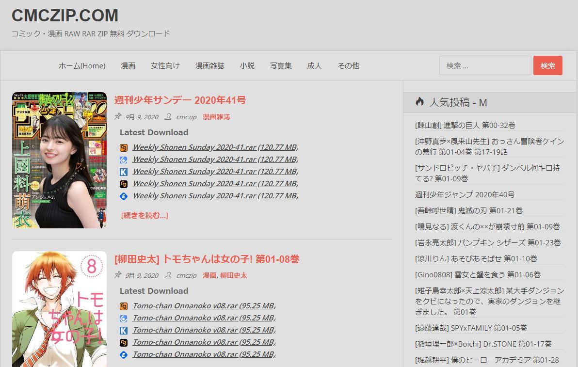 CMCZIP.COM