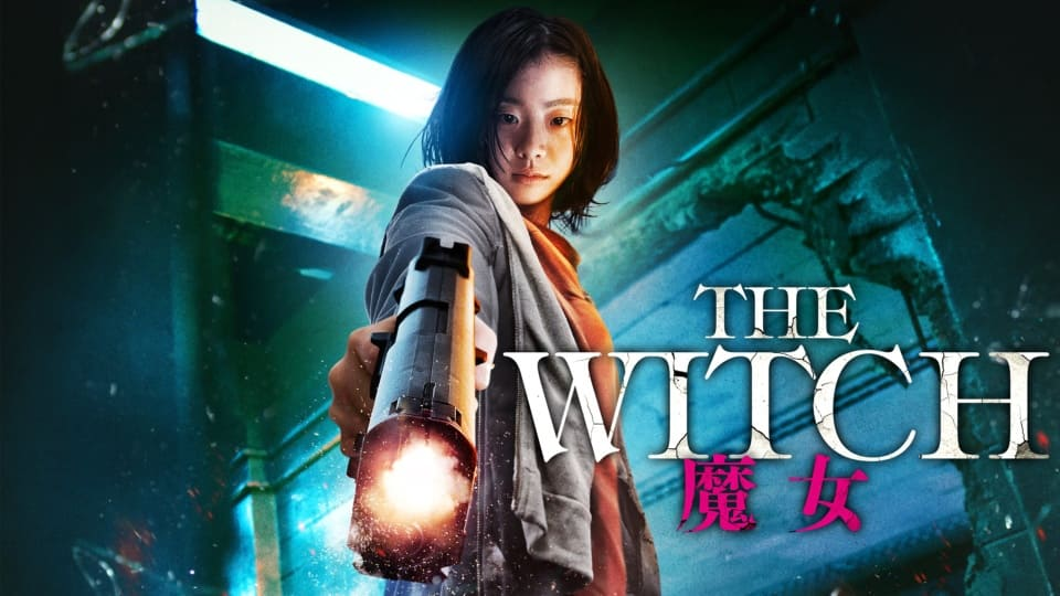 The-Witch/魔女