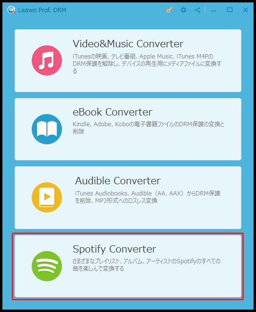Spotify Converter